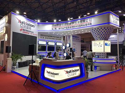 亚讯威视2018全国政法信息技术装备展
