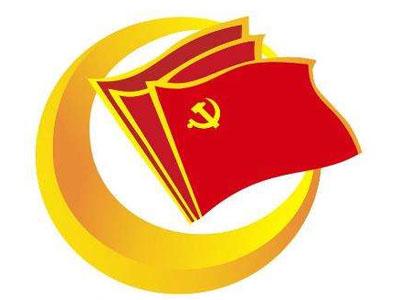 深圳亚讯威视致力打造智慧党建新模式