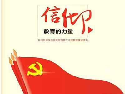 亚讯威视互联网+党建云平台提供商