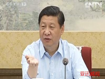 高要智慧党建云平台_亚讯威视