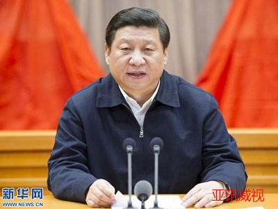 开平党建平台_亚讯威视