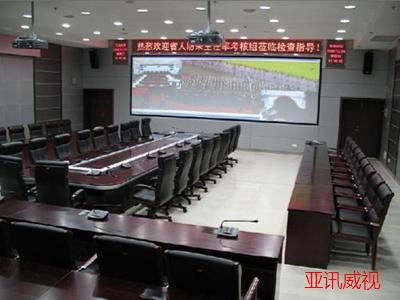 智能化会议室设计