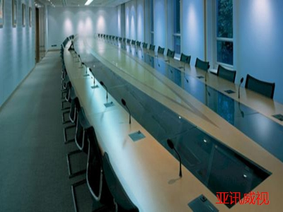 无纸化会议室音响