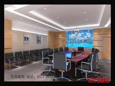 多媒体会议室建设方案