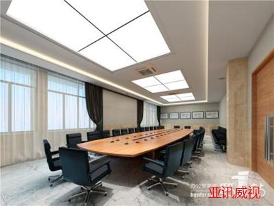 智能化会议室中控