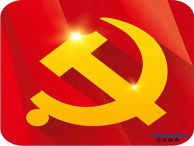 新郑市党建建设