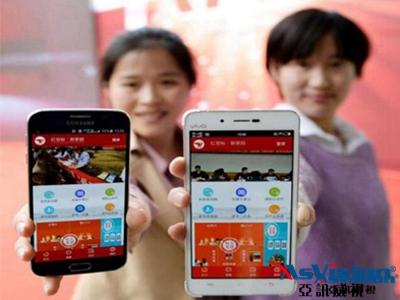 西宁城东区运用智慧党建平台服务群众