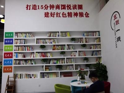"""智慧党建促发展,打造商圈""""红色名片"""""""