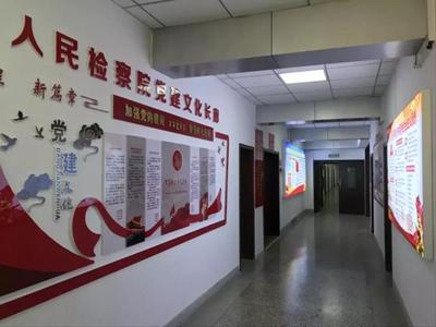 党建文化长廊阵地建设