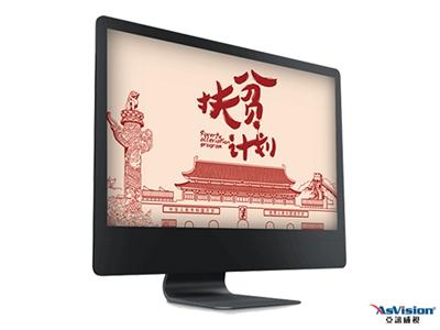 """【智慧党建】品牌""""亮起来""""党建""""活起来"""""""