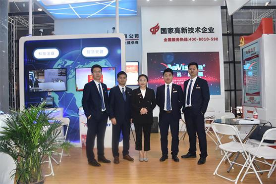 2019年深圳亚讯威视广西展览会完美落幕