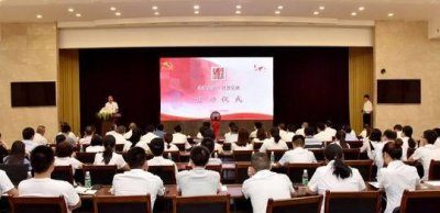 自贡智慧党建平台让全市基层党建开启新征程