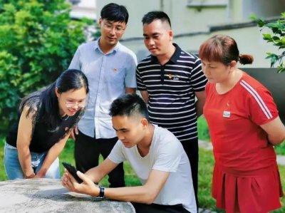 广西梧州市:智慧党建平台交流多