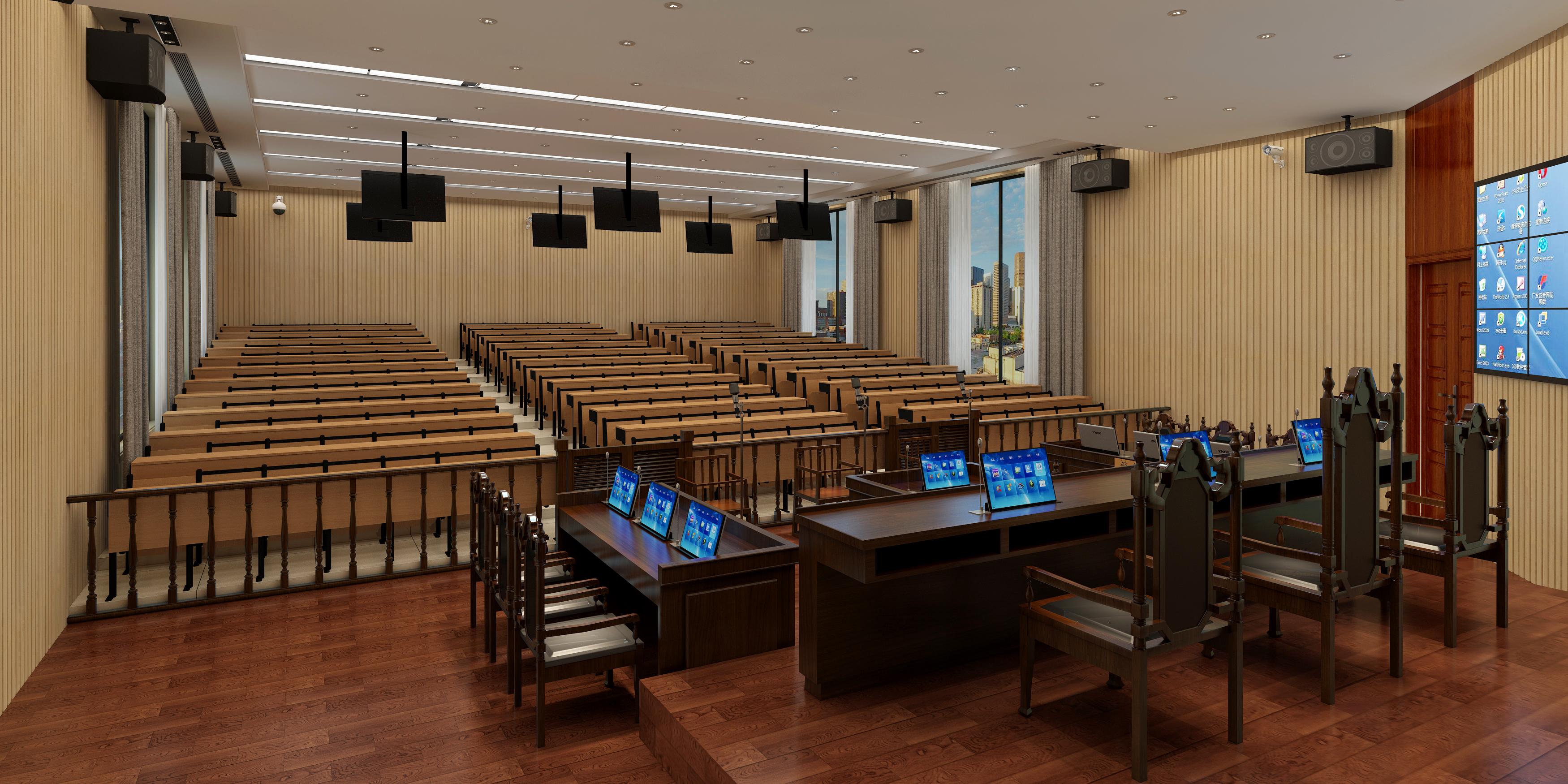 模擬法庭實訓系統