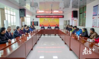连州九陂智慧党建平台上线