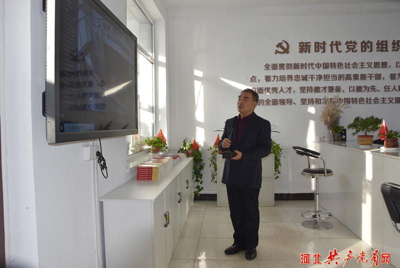 唐山市丰润区任各庄镇:搭建智慧党建平台,提升农村党建水平