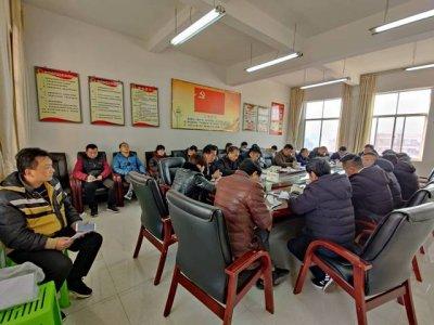 富源:胜境街道组织召开智慧党建信息化系列平台 业务操作培训会议