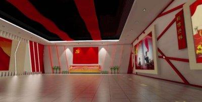 5G智慧党建时代+VR党建展厅不一样的体验
