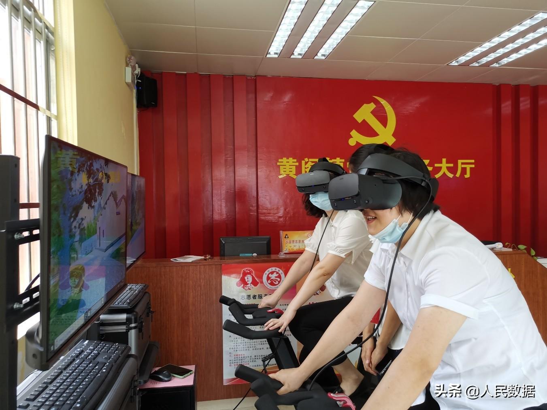 用5G+AI/VR赋能基层党建