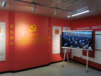 福建智慧党建数字化发展加速