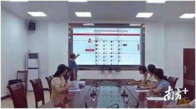 """高州曹江镇探索""""智慧党建+""""服务新模式,让基层党建焕发新活力"""