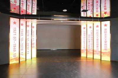 兴文县党史馆即将对外开放