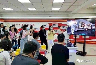 吉林省首家智慧党建体验中心体验记