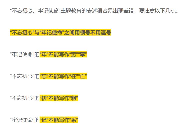 """九江各单位注意!""""庆祝建党100周年""""主题宣传,这些错误不能犯"""