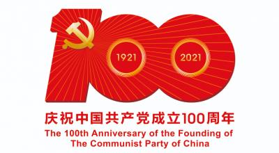 庆祝建党100周年主题宣传,这些错误不能犯