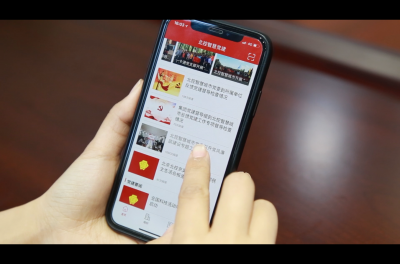 北京智慧党建云平台,创新基层智慧党建工作方式