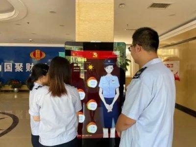 """【机关党建】商河县税务局开启""""智慧党建""""新模式"""