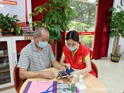 禅城智慧党建·共享社区